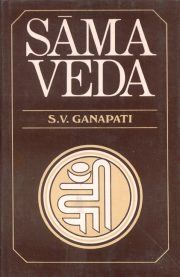 Quotes from the Sama Veda.