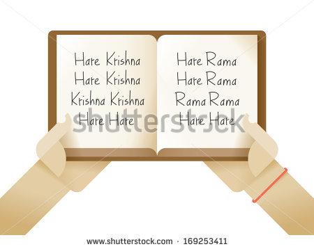 Hindu Vedas Stock Photos, Royalty.