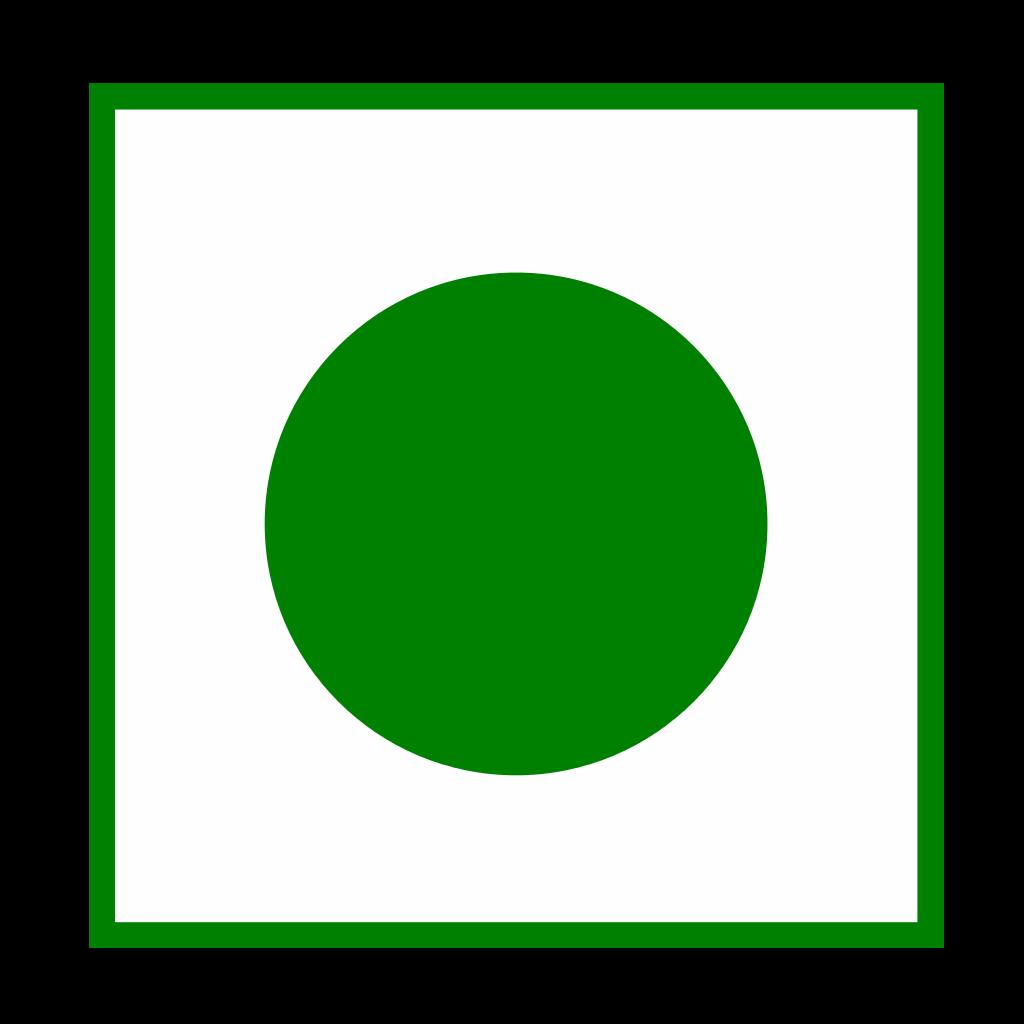 Veg logo png 6 » PNG Image.