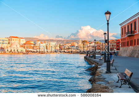 Venetian Stock Images, Royalty.
