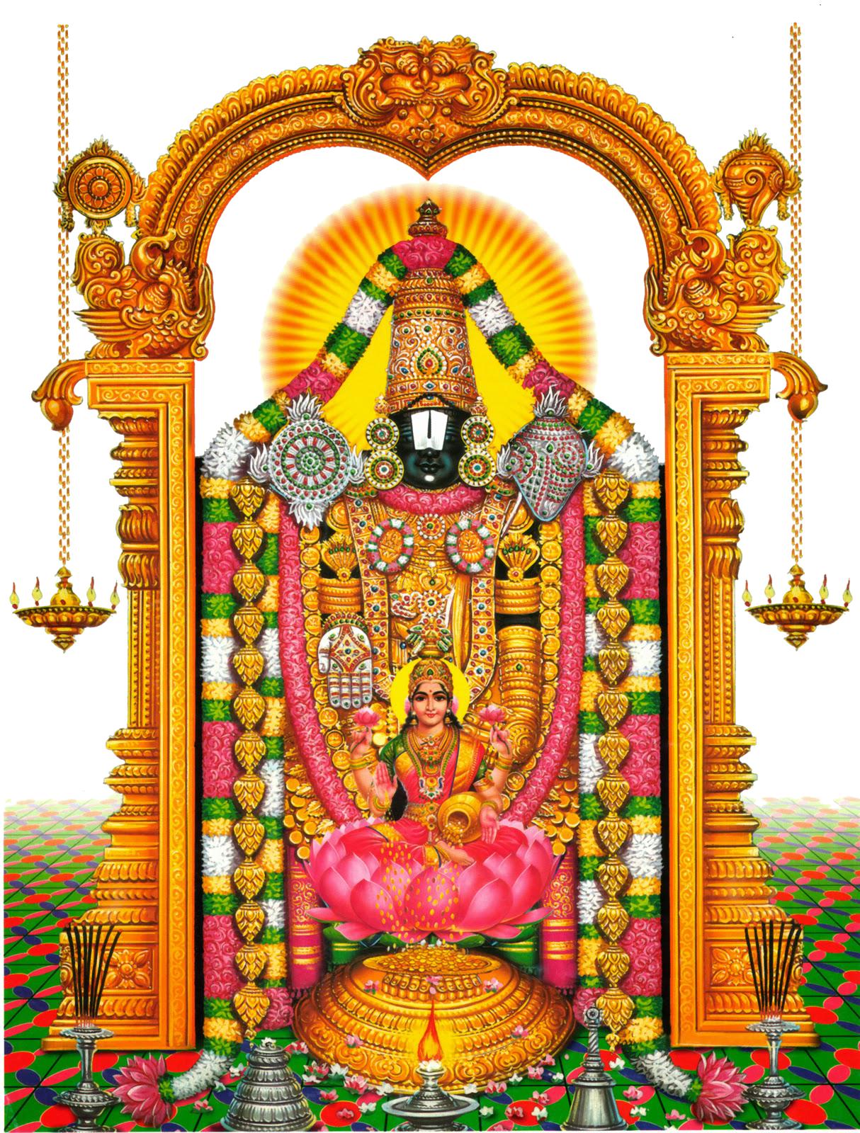 Download Venkateswara PNG Image.