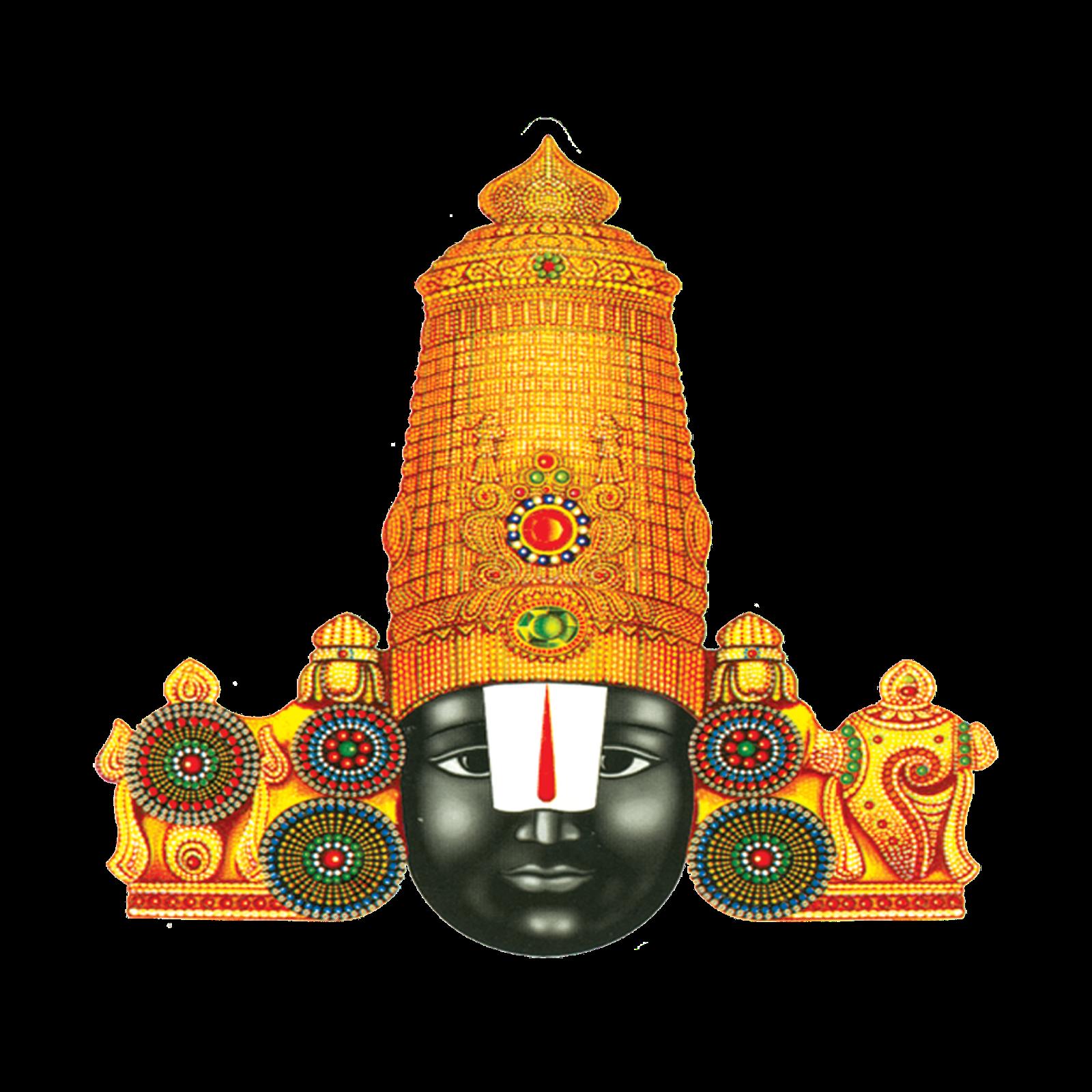 Lord Venkateswara Png (+).