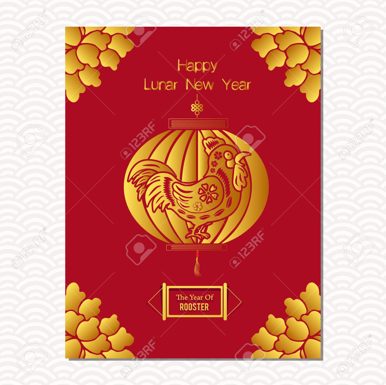 Plantilla De Diseño De La Venta Chino Año Nuevo. El Año Del Gallo.