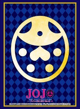 Bushiroad Sleeve Collection High Grade Vol.2070 JoJo\'s Bizarre Adventure  Vento Aureo \