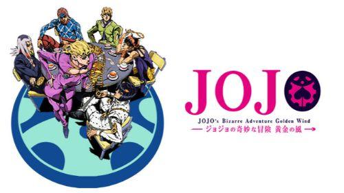 Coupling Column】Vol.4 Jojo Part 5: Vento Aureo!!.