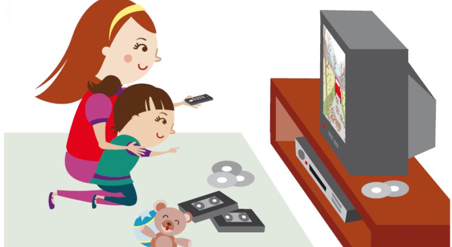 Child Cartoon clipart.
