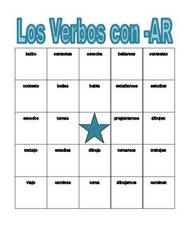 AR Verbs in Spanish Verbos AR Bundle.