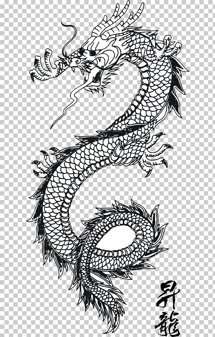 China Chinese dragon Tattoo, Dragon Line Art PNG clipart.