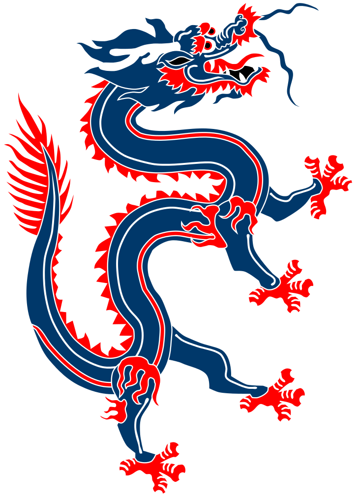 File:Dragon from Chinese Dragon Banner.svg.