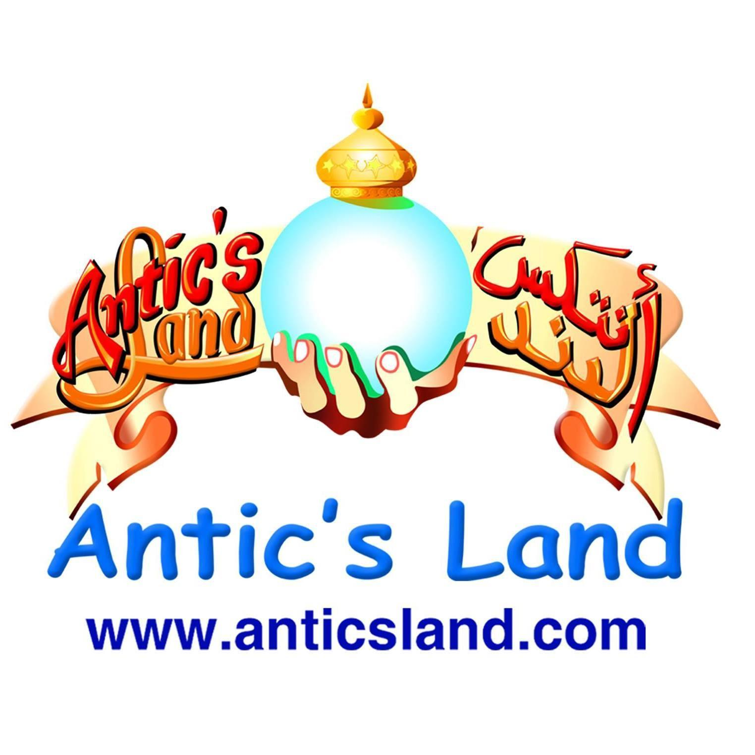 "ANTIC'S LAND on Twitter: ""Attractions Vertical Limit, 3D Cinema."
