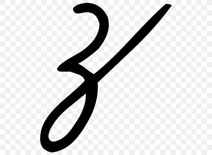 Z Ladin Alphabet Letter Bas De Casse Greek Alphabet, PNG.