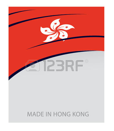 85 Victoria City Hong Kong Cliparts, Stock Vector And Royalty Free.