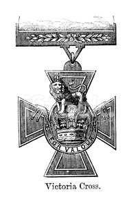 Victoria Cross Clipart Image.