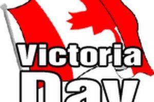 Victoria day clipart 3 » Clipart Portal.