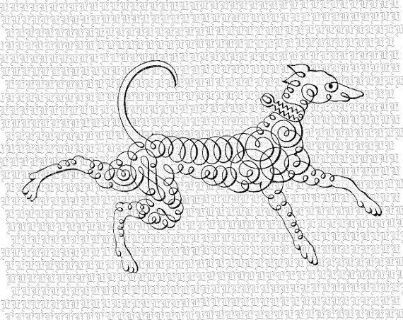 SightHound Greyhound Dog Victorian Pen Work Scrolls Vintage.