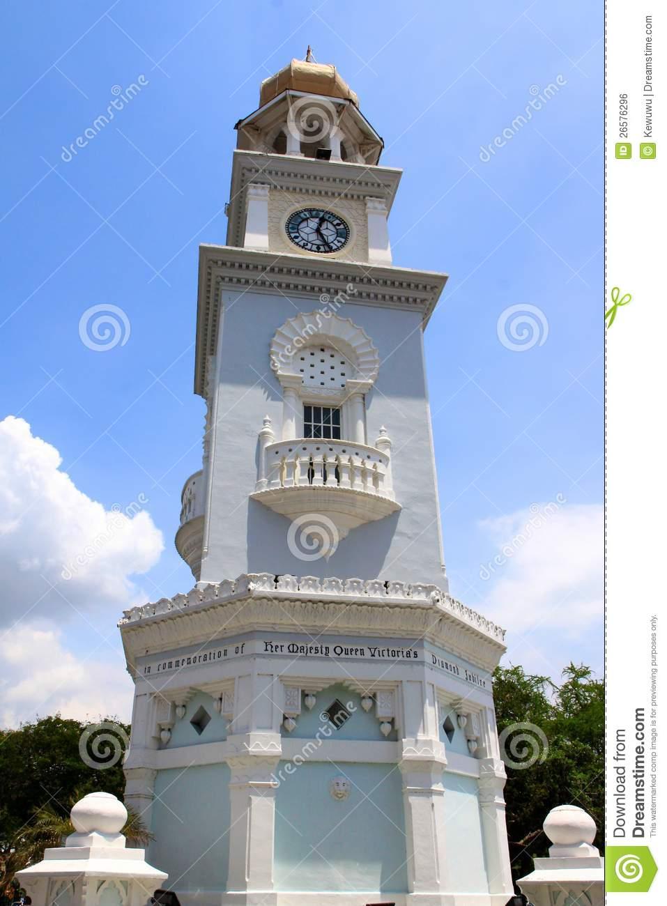 Queen Victoria Memorial Clock Tower, Penang Royalty Free Stock.