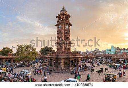 Clock Tower Stock Images, Royalty.