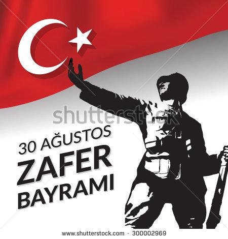 Republic Day Turkey Stock Photos, Royalty.