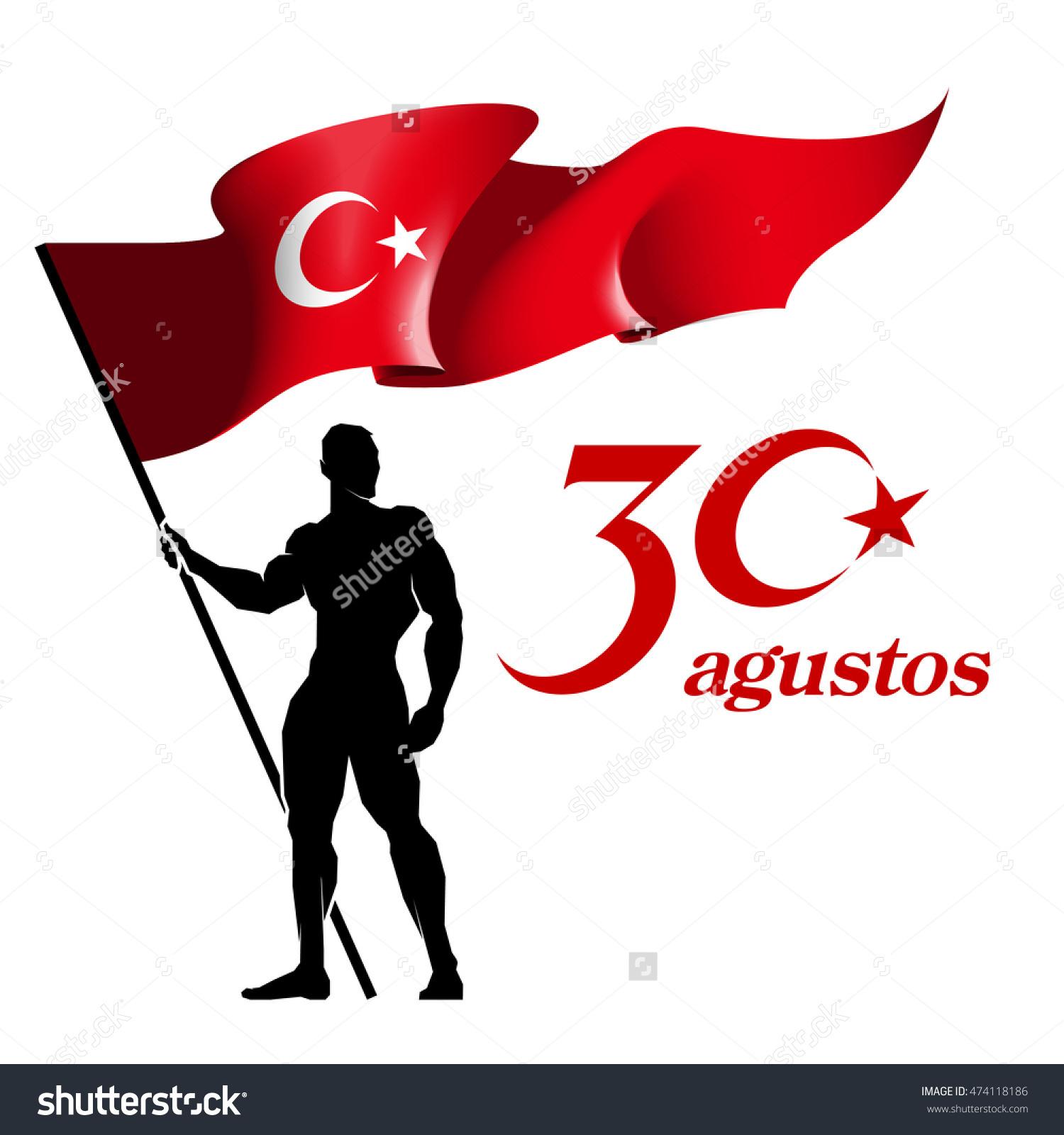 Vector Illustration 30 August Zafer Bayrami Victory Day Turkey.