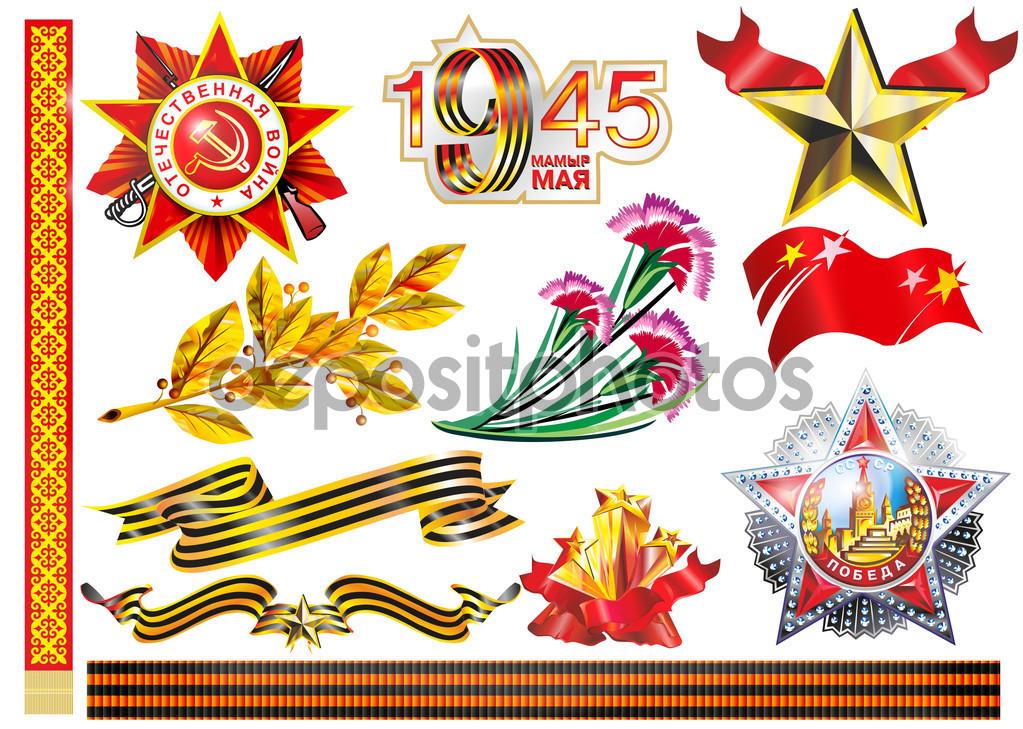 May 9 Victory, May 9 Victory Day, May 9 Victory celebration card.