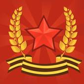 Victory Day Clip Art.
