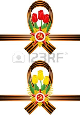 4,719 Victory Day Cliparts, Stock Vector And Royalty Free Victory.