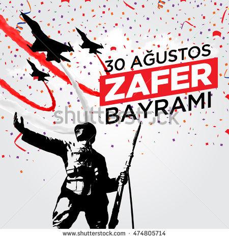 Republic Of Turkey National Victory Celebration Card, Background.