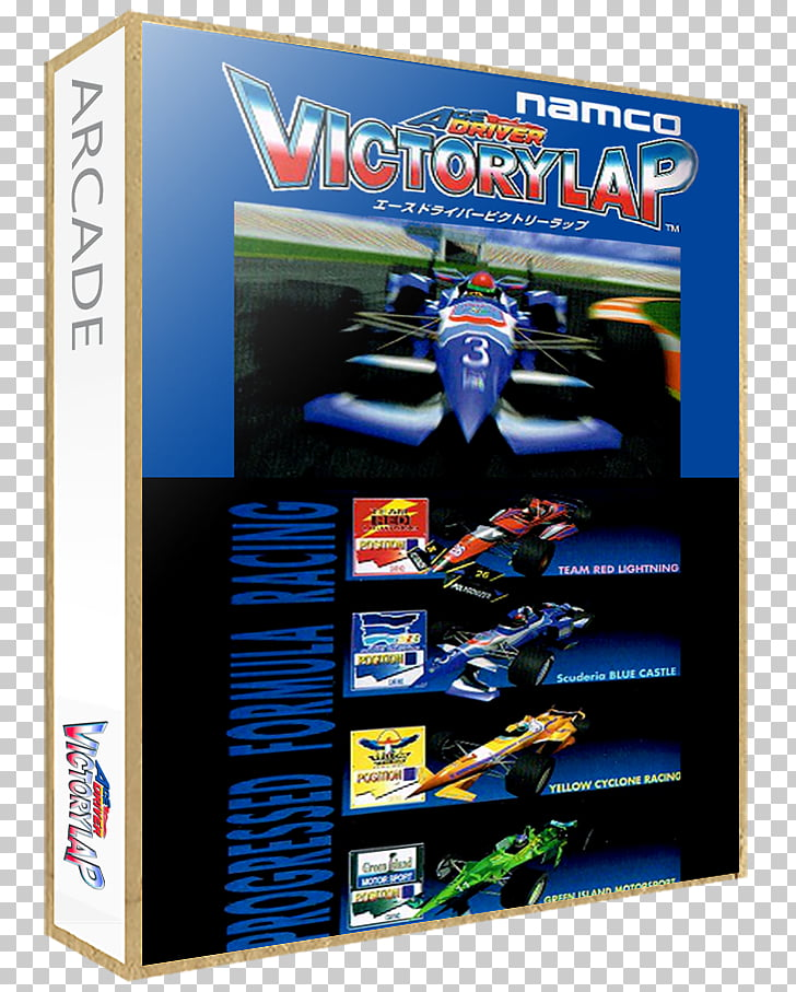 Ace Driver: Victory Lap Arcade game Racing video game Namco.