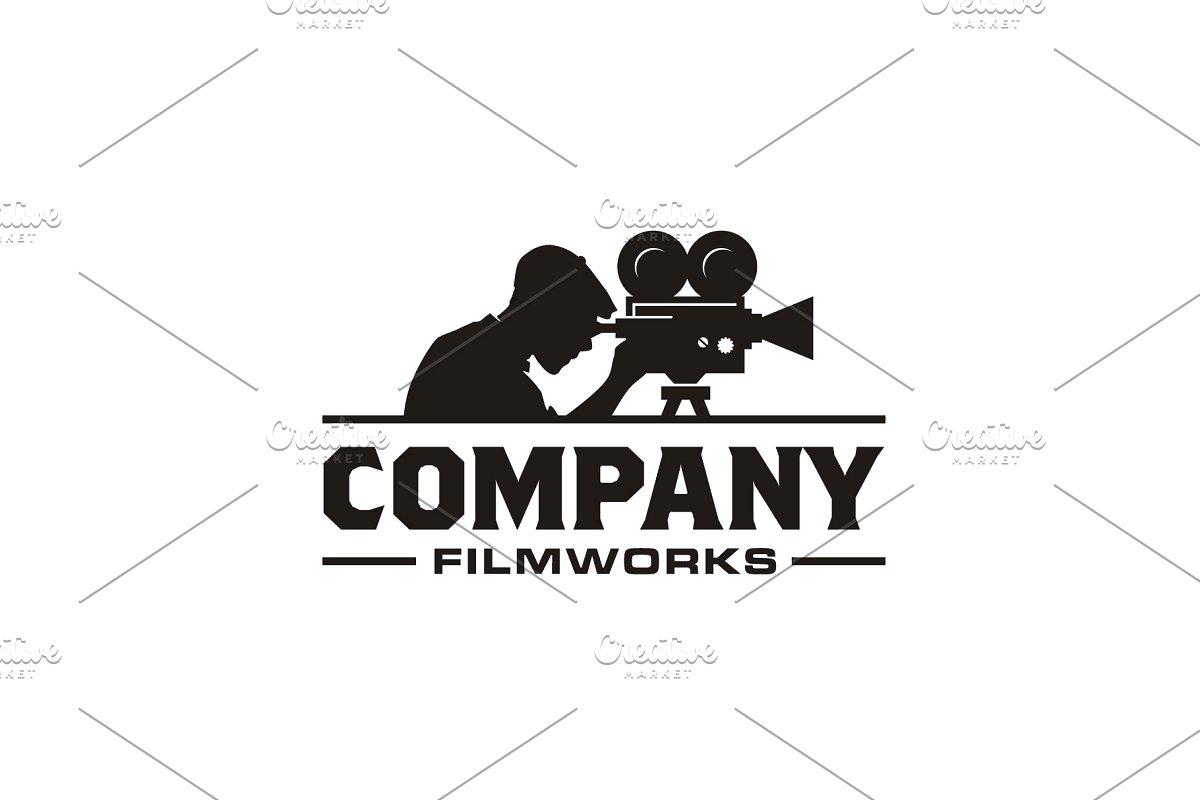 Vintage Video Camera Logo design.