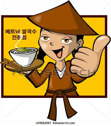 Vietnamese cliparts.