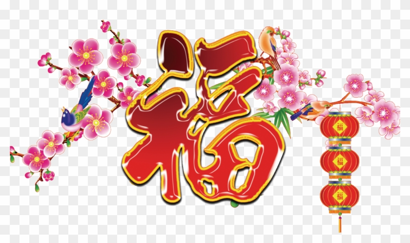 Hu1ea3i Lu1ed9c Lunar New Year Spring Vietnamese People.