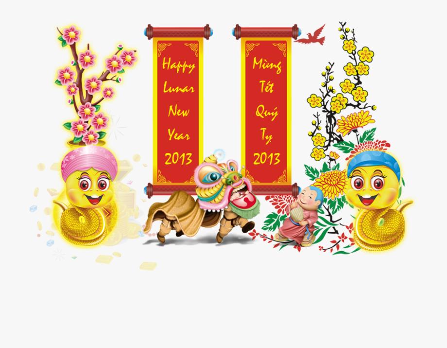 Vietnamese Lunar Year Zootemplate.