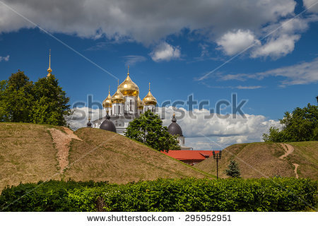 "dmitrov Kremlin"" Stock Photos, Royalty."