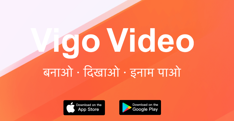 Vigo Video.