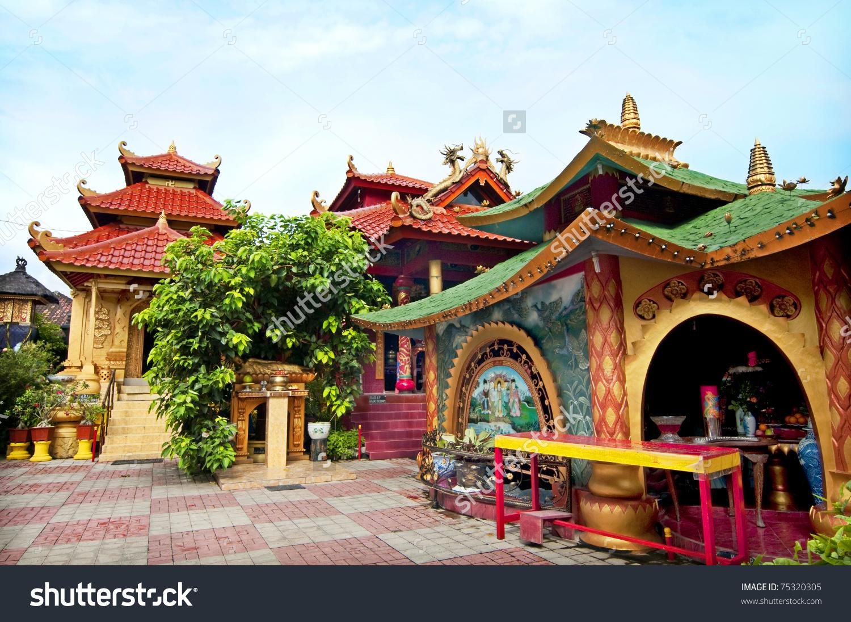 Vihara Dwipayana Bali Stock Photo 75320305.