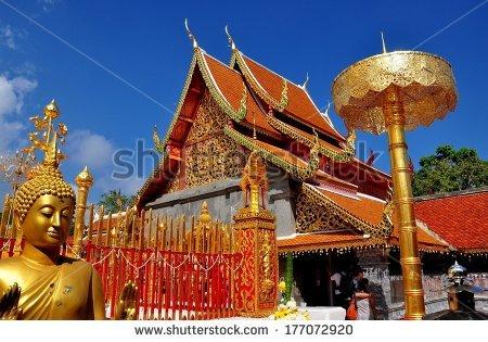 Thailand Buddha Stock Photos, Royalty.
