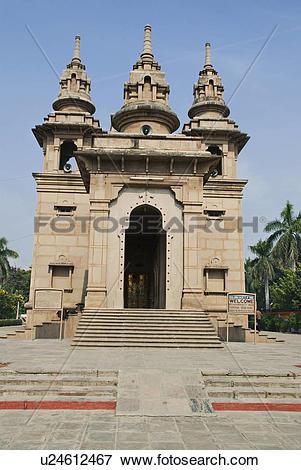 Picture of Mulagandha Kuty Vihara u24612467.