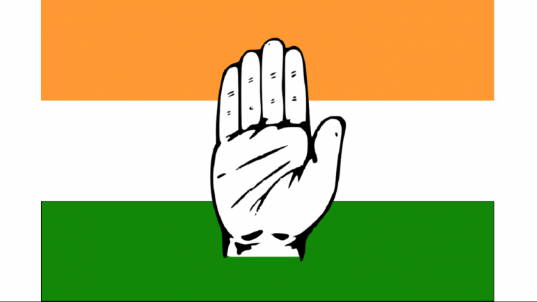 Vijaya Bank merger: Congress leader to hold day.