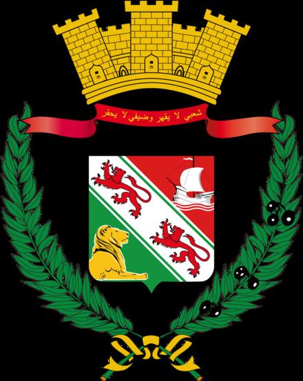 Chronologie de la ville d'Oran.