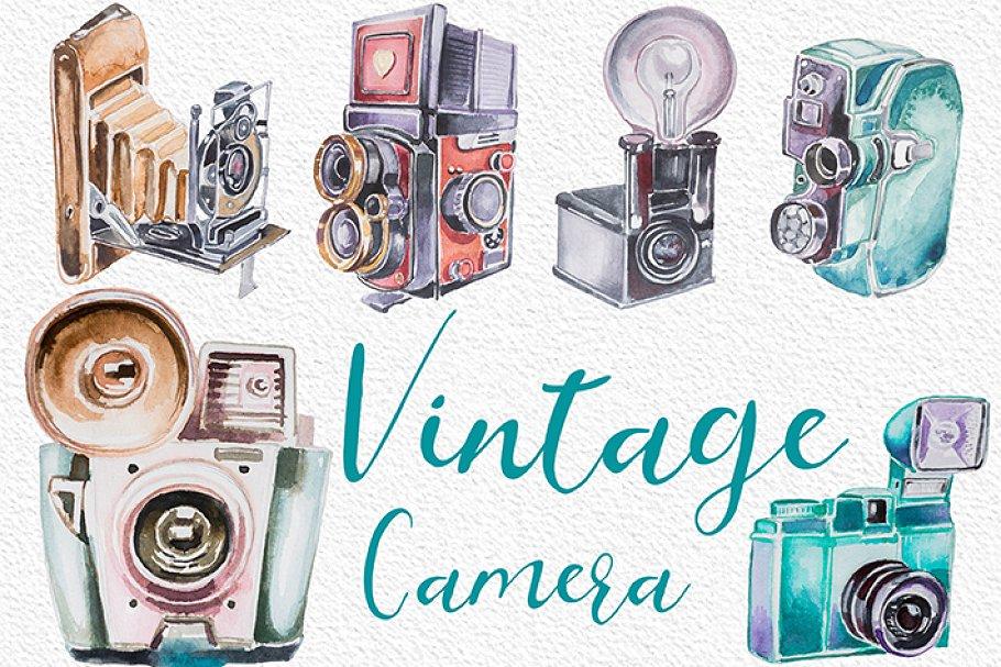 Watercolor Vintage Camera Clipart.