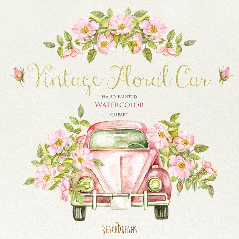 Watercolor Vintage Floral Car with Rustic Roses. Wedding.
