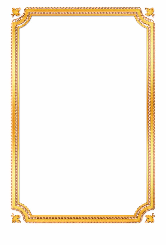 Frame Ornate Gold Vintage Png Image.