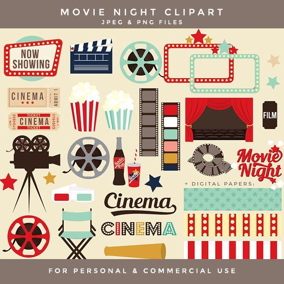 Movie night clipart.