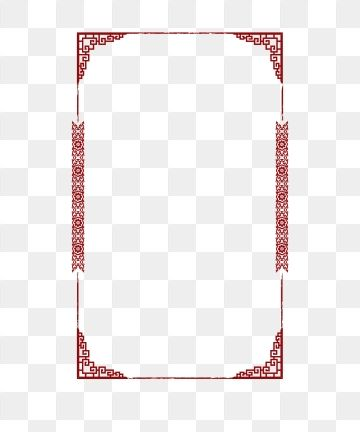 Chinese Style Pattern Frame Line, Retro, Decoration, Red PNG.