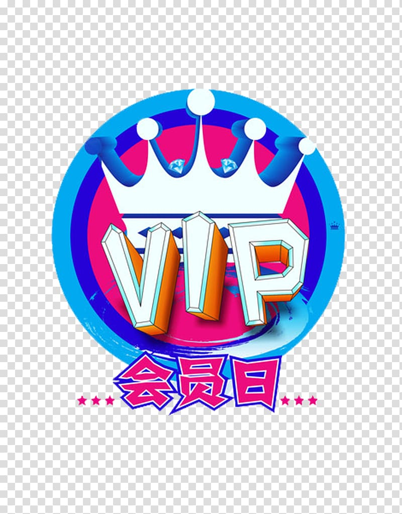 Vip members transparent background PNG clipart.