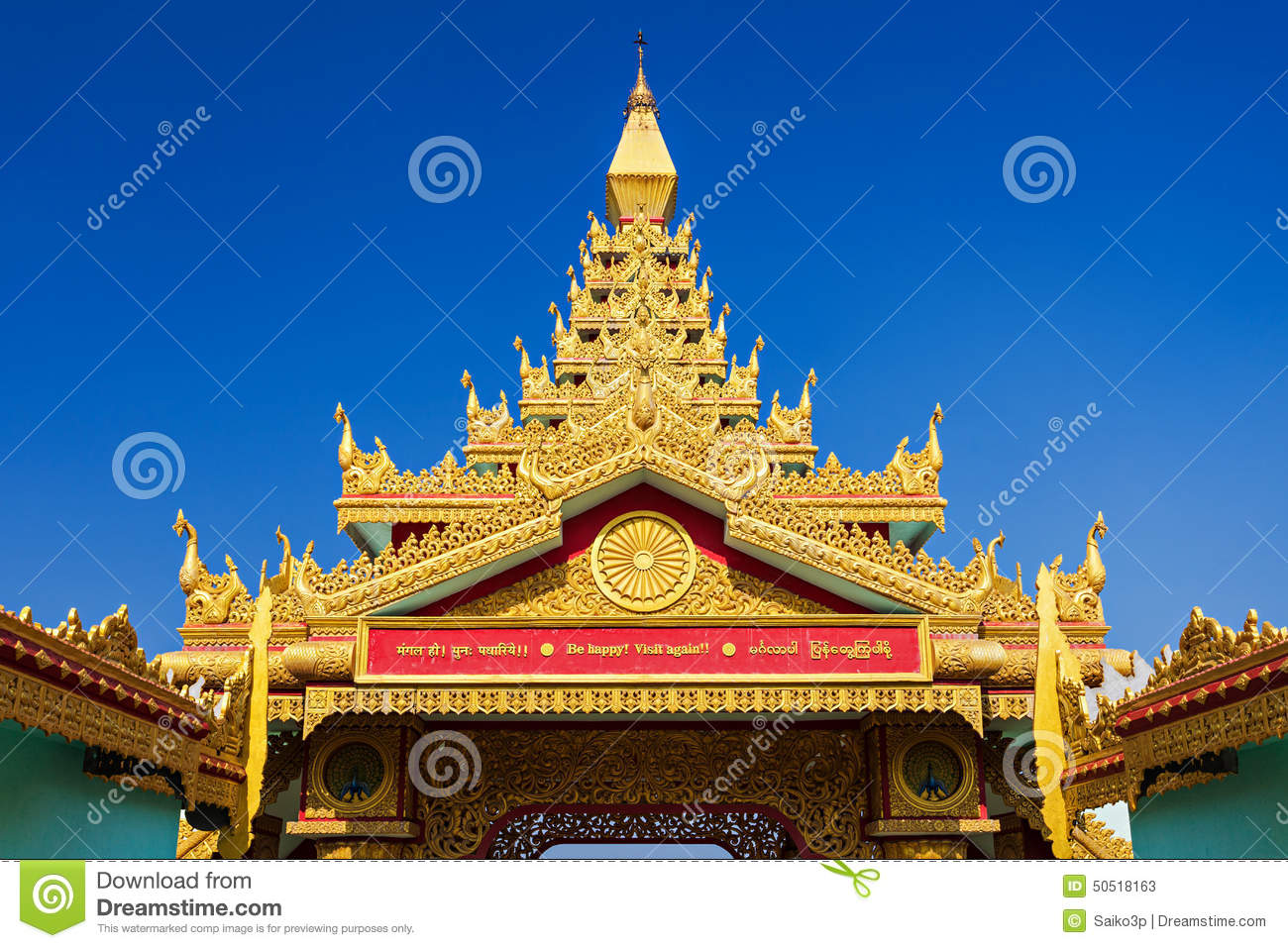 Vipassana Stock Photos, Images, & Pictures.