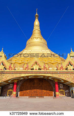 Stock Photograph of Global Vipassana Pagoda k37725949.