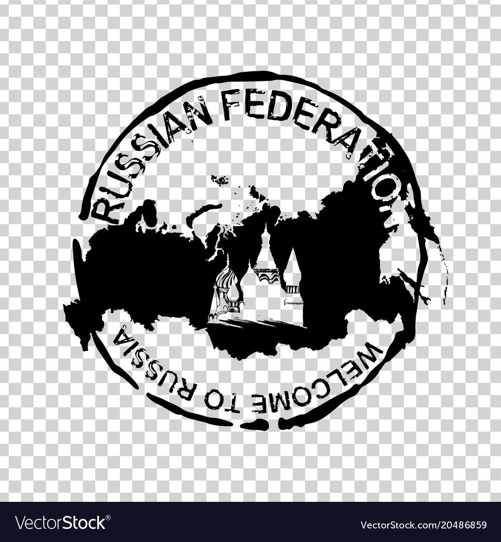 Russia visa stamp.