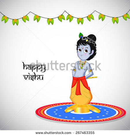 Vishu Festival Stock Vectors, Images & Vector Art.