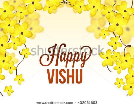 Vishu Stock Photos, Royalty.